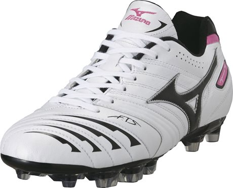 Mizuno SuperSonic Wave 2 MD LISOVKY 12KP28009