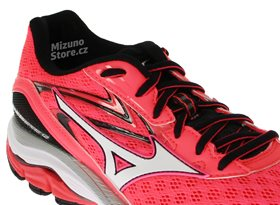 Mizuno-Wave-Inspire-12-J1GD164401_detail
