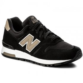 New-Balance-ML565SKB_2