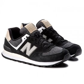 New-Balance-ML574VAI_2