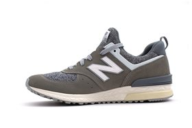 New-Balance-MS574BG_2