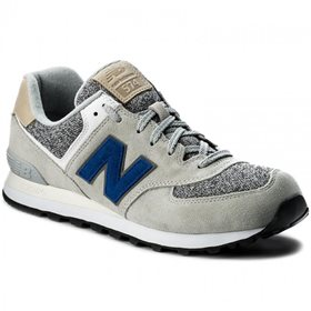 New-Balance-ML574VAH_2